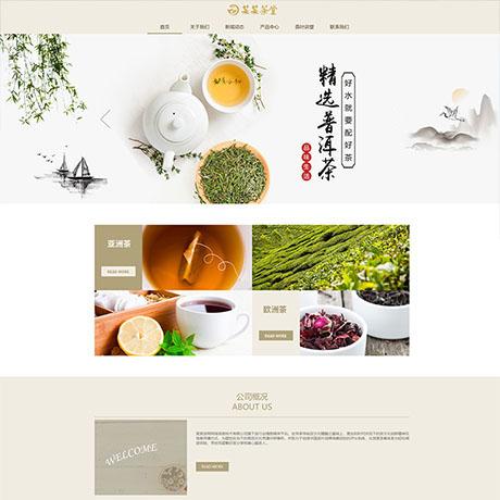 响应式茶叶茶饮销售网站模板