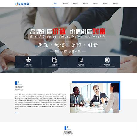 响应式电子商务网站模板
