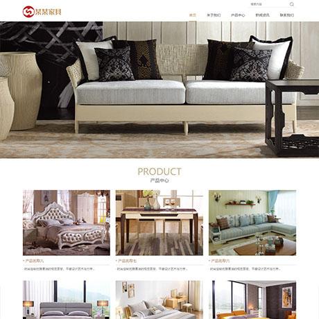 响应式实木品牌家具网站模板