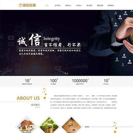 响应式金融理财服务管理网站模板
