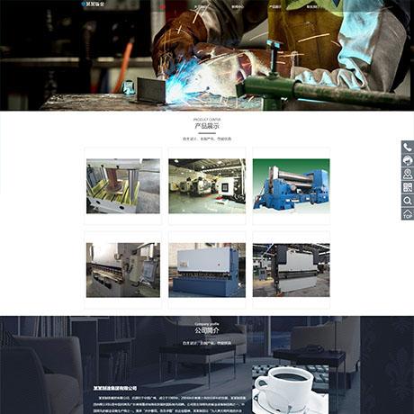 响应式钣金设备制造网站模板