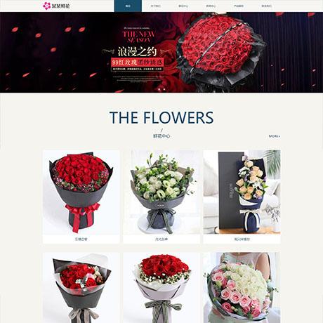 响应式精致花束鲜花礼品网站模板