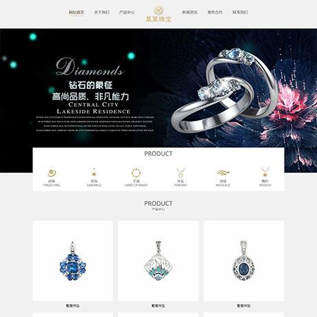 响应式奢华珠宝首饰网站模板